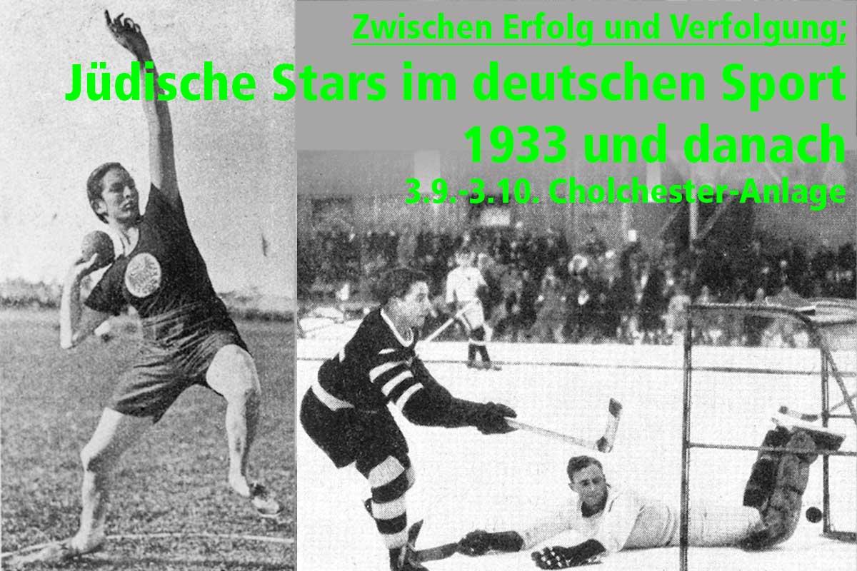 Teaserbild Jüdische Sportler 1933 und danach